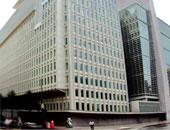 بنك التنمية الإفريقى