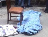 جثة مغطاة – صورة أرشيفية