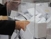 صندوق انتخاب