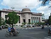 بنك فيتنام المركزى