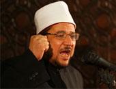 الدكتور محمد مختار جمعه وزير الأوقاف