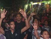 مظاهرة للإخوان