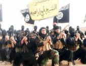 داعش_ أرشيفية
