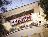 المجلس الثقافى البريطانى