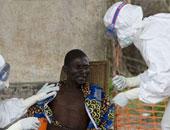 """مكافحة مرض الأيبولا """"أرشيفية"""""""