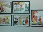 معرض كاريكاتير - أرشيفية