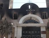 حرق كنيسة - صورة أرشيفية