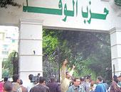 طارق التهامى مساعد رئيس حزب الوفد لشئون الشباب