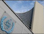 الوكالة الدولية للطاقة الذرية - ارشيفية