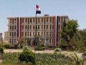 جامعة أسوان - أرشيفية