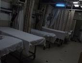 مستشفى قصر العينى