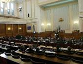 البرلمان البلغارى