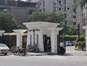 مبنى محافظة الجيزة