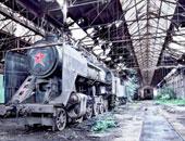 عربة قطار