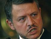 العاهل الأردنى الملك عبد الله