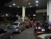 محطة وقود - أرشيفية