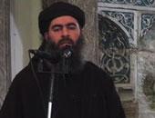 أبو بكر البغدادى زعيم داعش