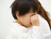 طفل يبكى