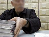 موظف - أرشيفية