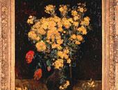 لوحة زهرة الخشخاش