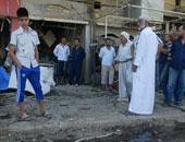 انفجار فى العراق - صورة أرشيفية