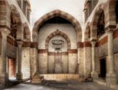 بيت الغناء العربى