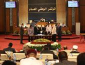 جلسة للمؤتمر الليبى الوطنى - ارشيفية
