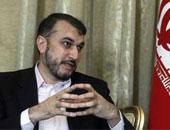 مساعد وزير الخارجية الايرانى حسين امير عبد اللهيان