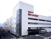 أرشيفية لشركة شارب اليابانية