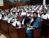 البرلمان الافغانى