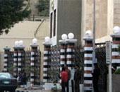السفارة البلجيكية بالقاهرة