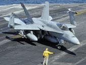 """مقاتلة على متن حاملة طائرات """"أرشيفية"""""""
