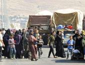 مفوضية السامية لشئون اللاجئين