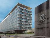 اللجنة الإقليمية لمنظمة الصحة العالمية