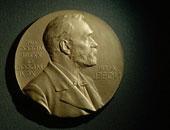 جائزه نوبل