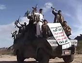 مواجهات فى اليمن