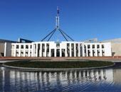 البرلمان الأسترالى ـ صورة أرشيفية