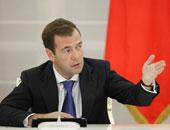 رئيس الحكومة الروسية دميترى ميدفيديف