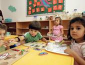 أطفال - صورة أرشيفية