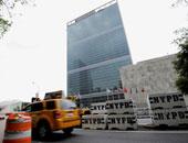 مقر الامم المتحدة بنيويورك