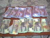 نقود مزيفه