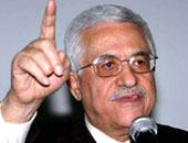 الرئيس الفلسطينى محمود عباس (أبو مازن)