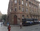 البنك المركزى الهندى