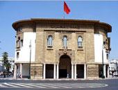 البنك المركزى المغربى