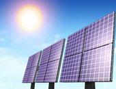 الواح الطاقه الشمسية - صورة أرشيفية