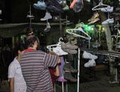 محلات بيع أحذية