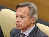 اليكسى بوشكوف رئيس لجنة السياسة الإعلامية والتعاون مع وسائل الإعلام فى مجلس الاتحاد الروسى