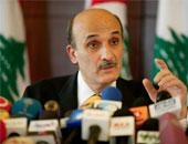 سمير جعجع رئيس حزب القوات اللبنانية