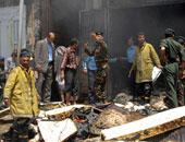 جانب من اعمال العنف فى صنعاء - صورة أرشيفية