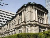 بنك اليابان المركزى
